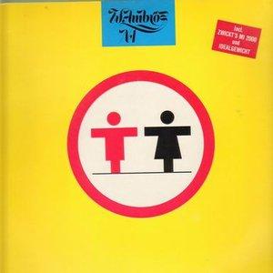 Image for 'Mann und Frau'