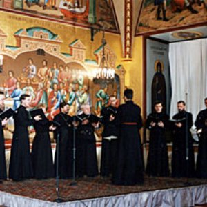 "Image for '""The Orthodox Singers"" Male Choir, Choirmaster: Georgiy Smirnov'"