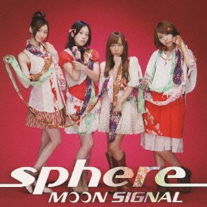 Image for 'MOON SIGNAL'