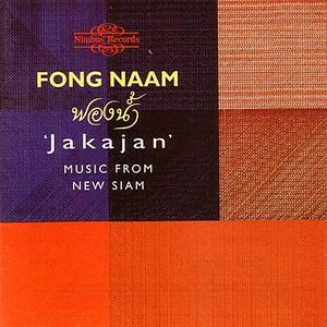 Image for ''Jakajan' Music From New Siam'