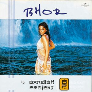 Image for 'Bhor'