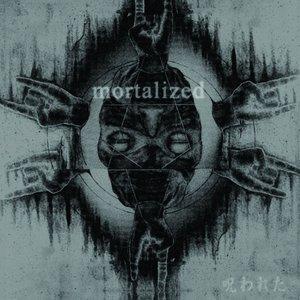 Imagem de '呪われた ...Complete Mortality'