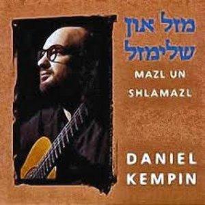 Image for 'Mazl un Shlamazl'