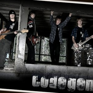 Image for 'Codegen'