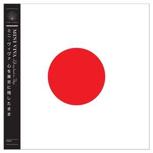 """Bild für 'I Left My Heart In Tokyo 10"""" Single'"""