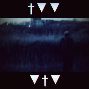 Image for 'BI†CH M▼ST DIΣ'