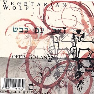 Image for 'VEGETARIAN WOLF'