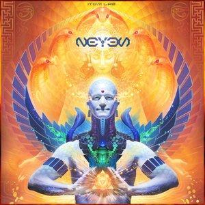 Image pour 'Neyen'