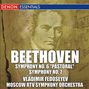 """Bild für 'Symphony No. 6 in F major, Op. 68 """"Pastoral"""": I. Allegro ma non troppo'"""