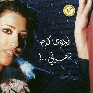Image for 'Tahamouni'