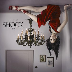 Image for 'SHOCK -運命-'