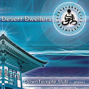 Image for 'DownTemple Dub: Waves'
