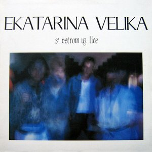 Image for 'Budi sam na ulici'