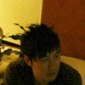 Image for '雨鎛'