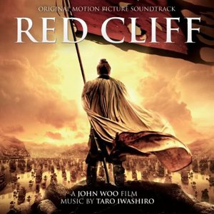 Image for 'Red Cliff'