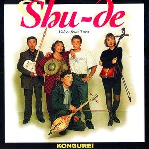 Imagen de 'Kongurei'