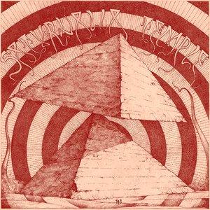 Image for 'Impossibilum'