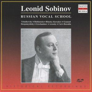 Image for 'Zabava Putyatishna: Solovey Budimirovich's Song'