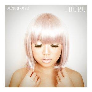 Image for 'Idoru'