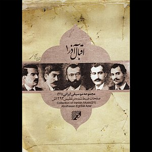 Image for 'Collection of Iranian Music 21(Eqbal Azar I)'