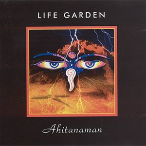 Image for 'Ahitanaman'