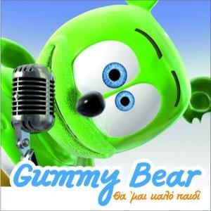 Image for 'Tha 'mai Kalo Paidi (I Am A Gummy Bear)'