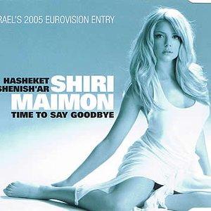 Imagen de 'Hasheket Shenish'ar'