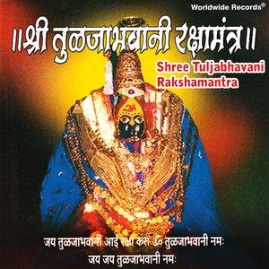Image for 'Shree Tuljabhavani Rakshamantra (Jay Tulajabhavani Aai Raksha Kara)'