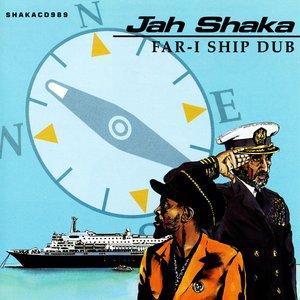 Imagem de 'Far-I Ship Dub'