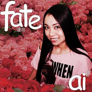 Image for 'Fate -Unmei-'