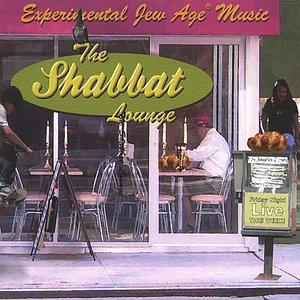 Bild für 'The Shabbat Lounge'