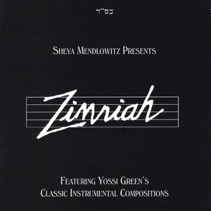 Image for 'Zimriah'