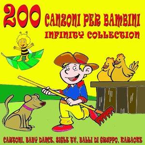 Image for '200 canzoni per bambini - Infinity Collection (Cartoni, baby dance, sigle tv, balli di gruppo, karaoke)'