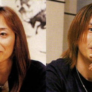 Image for 'Takahito Eguchi & Noriko Matsueda, Shinko Ogata'