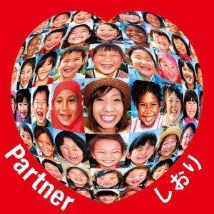 Imagem de 'Partner'