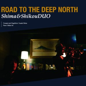 """Road To The Deep North""的封面"
