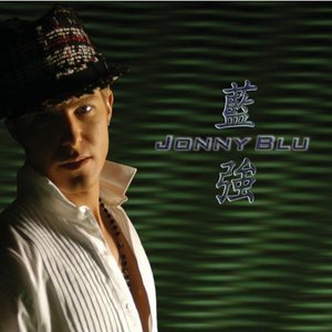 Image for 'Dao Feng (On the Edge) 刀鋒 - Club Remix 跳舞版'