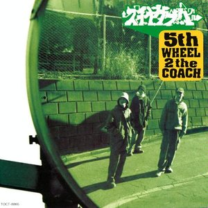 Image for '5th WHEEL 2 the COACH'