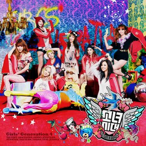 Image for 'I Got a Boy'