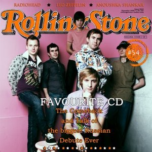 Image for 'Favourite CD'