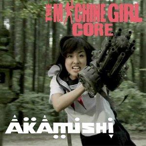 Image for 'Machine Girl Core'