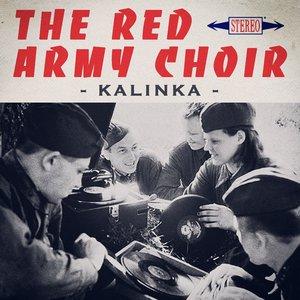 Image for 'Kalinka'