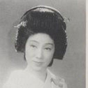 Image for 'Akasaka Konme'
