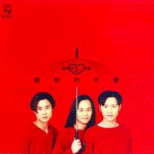 Image for '暗戀的代價'