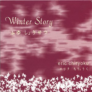 Immagine per 'Winter Story'