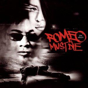 Imagem de 'Romeo Must Die Soundtrack'