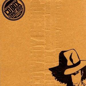 Imagem de 'Cowboy Bebop CD Box'