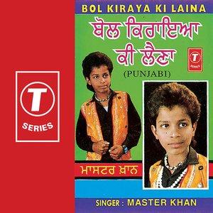 Image for 'Bol Kiraya Ki Laina'