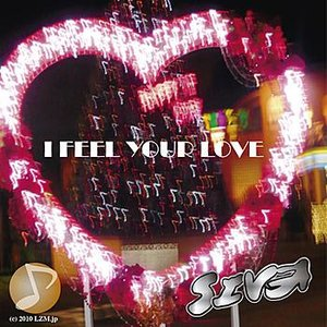 Image for 'I Feel Your Love'