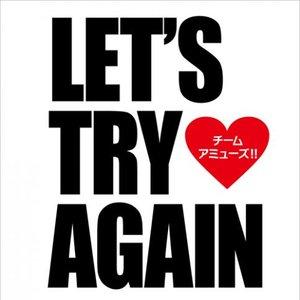 Bild för 'Let's try again'